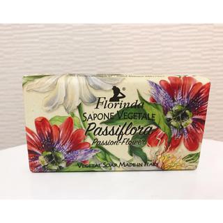 フロリダ フレグランスソープ パッションフラワー ボディソープ 固形石鹸 石鹸
