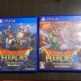 ドラゴンクエストヒーローズ1.2 バラ売り可 PS4