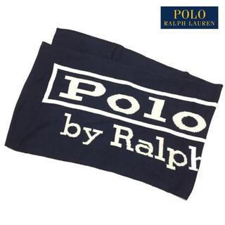ポロラルフローレン(POLO RALPH LAUREN)の新品 ポロ ラルフローレン クラシック ロゴ ウール混 マフラー ラルフ(マフラー)
