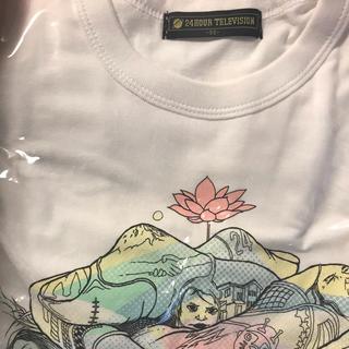 24TV チャリTシャツ 白(Tシャツ(半袖/袖なし))