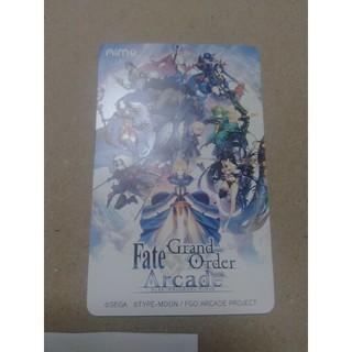SEGA - Fate Grand Order Arcade aime