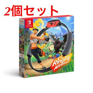 ニンテンドースイッチ(Nintendo Switch)の2個 リングフィット アドベンチャー Nintendo Switch(家庭用ゲームソフト)