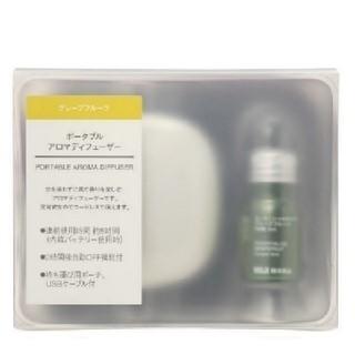 MUJI (無印良品) - 無印良品 ポータブルアロマディフューザー限定セット グレープフルーツオイル付き