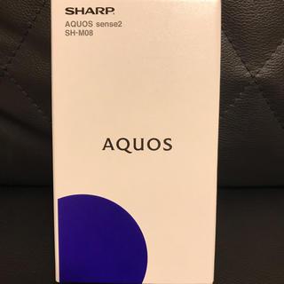 SHARP - AQUOS sense2 ニュアンスブラック 32 GB SIMフリー