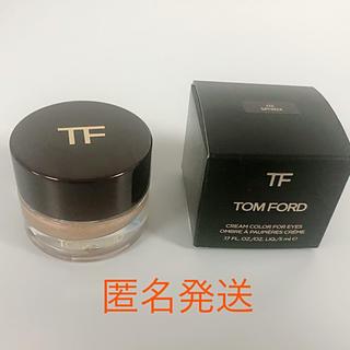 TOM FORD - トムフォード 03 スフィンクス クリームカラーフォーアイズ
