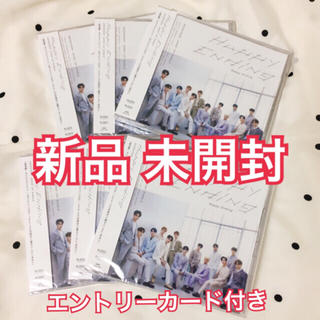 SEVENTEEN - 新品未開封 Happy Ending 通常盤