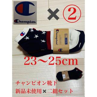 チャンピオン(Champion)のチャンピオン 靴下 2組(ソックス)