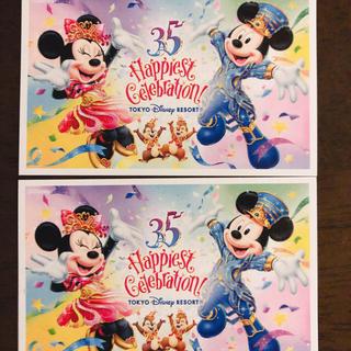 Disney - ディズニーペアチケット