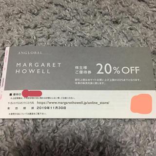 マーガレットハウエル(MARGARET HOWELL)のMargaret Howell 株主優待券(ショッピング)