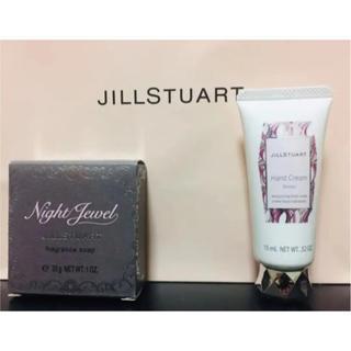 JILLSTUART - 新品未使用 ジルスチュアート ハンドクリーム ソープ