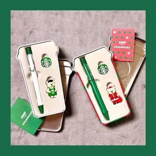 Starbucks Coffee - 非売品 韓国 スタバ LAMY ボールペン 2種セット
