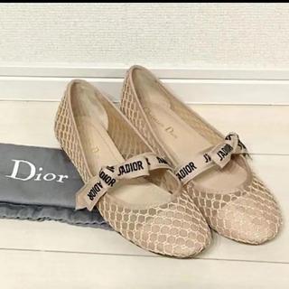 クリスチャンディオール(Christian Dior)のクリスチャンディオール正規美品新作フラットシューズ(バレエシューズ)