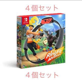 Nintendo Switch - nintendo switch  リングフィット アドベンチャー  4個セット