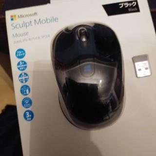 マイクロソフト(Microsoft)のマイクロソフト マウス 静音(PC周辺機器)