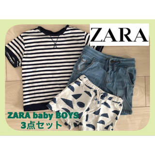 ザラキッズ(ZARA KIDS)のZARA baby BOYS   3点セット 92〜98cm(パンツ/スパッツ)