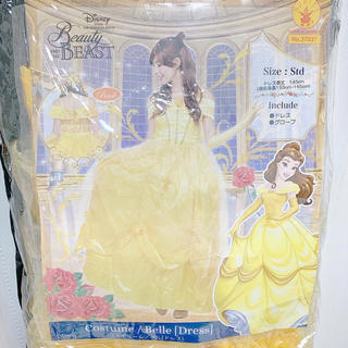 Disney - 美女と野獣 コスプレ ドレス 大人用 ディズニー グッズ