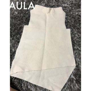 アウラアイラ(AULA AILA)のAULA ボトルネックノースリニット(ニット/セーター)