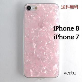 iPhone8 iPhone7 シェル風 ソフト ケース ピンク(iPhoneケース)