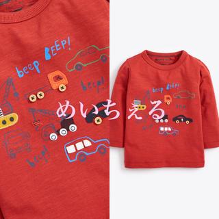 ネクスト(NEXT)の【新品】next ラスト 乗り物柄長袖Tシャツ(ヤンガー)(シャツ/カットソー)