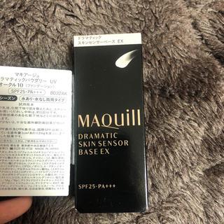 マキアージュ(MAQuillAGE)のマキアージュスキンセンサーベースEX(化粧下地)