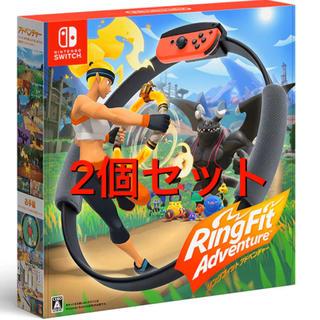 ニンテンドースイッチ(Nintendo Switch)の2個 Nintendo Switch リングフィット アドベンチャー(家庭用ゲームソフト)