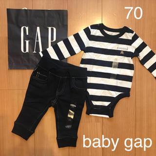 babyGAP - 新作★baby gapロンパース &パンツセット70