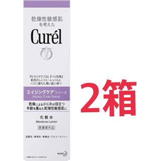 Curel - キュレルエイジングケア化粧水 2箱