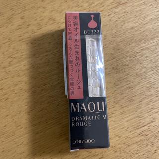 マキアージュ(MAQuillAGE)の8. マキアージュ MQ ドラマティックルージュBE322(口紅)