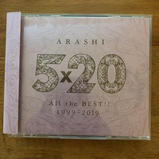 嵐 - 嵐最新ベスト 5×20 All the BEST!! 1999-2019