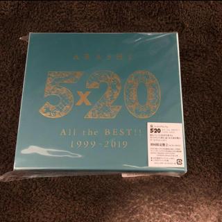 嵐 - 嵐 5×20 初回限定盤 アルバム 新品未開封