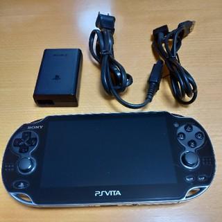 PlayStation Vita - PlayStation Vita PCH-1000
