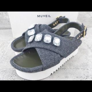 ミュベールワーク(MUVEIL WORK)の【新品】muveil ビジューサンダル グレー ミュベール(サンダル)