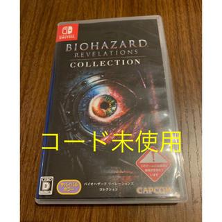 CAPCOM - 【コード未使用開封品】バイオハザードリベレーションズ コレクション