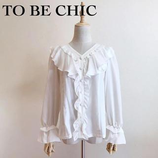 トゥービーシック(TO BE CHIC)のTO BE CHIC フリルブラウス サイズ40(シャツ/ブラウス(長袖/七分))