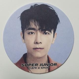 スーパージュニア(SUPER JUNIOR)のSUPER JUNIOR ドンヘ ソラマチ コラボカフェ コースター(アイドルグッズ)