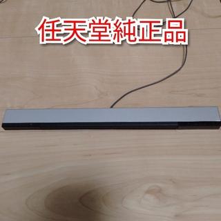 Wii - 任天堂純正品 wii/wiiuセンサーバー RVL-014