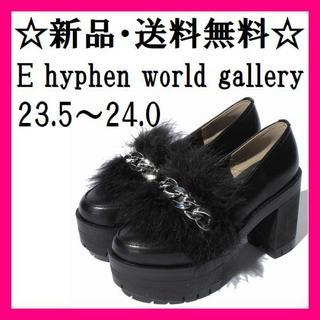 E hyphen world gallery - ☆特価☆イーハイフン マラボーmixローファー 100