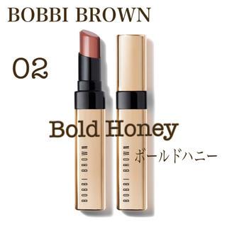 BOBBI BROWN - 新品未使用ボビイブラウン02ボールドハニー リップスティック