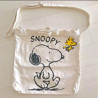 SNOOPY - スヌーピー キャンパス ショルダー
