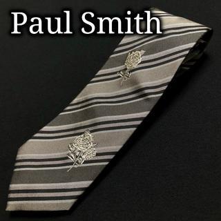Paul Smith - ポールスミス 薔薇レジメンタル グレー ネクタイ A101-S11