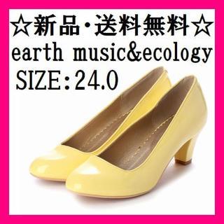 アースミュージックアンドエコロジー(earth music & ecology)の☆特価☆アースミュージックアンドエコロジー ベーシックパンプス 102(ハイヒール/パンプス)