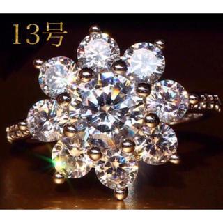 13号.ラージ フラワー.指輪.新品.高級AAAAA CZ大粒ダイヤモンドリング(リング(指輪))
