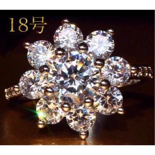 18号.ラージフラワー.指輪.新品.高級AAAAA CZ大粒ダイヤモンドリング (リング(指輪))