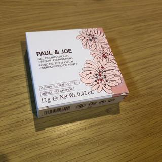 ポールアンドジョー(PAUL & JOE)の新品 ポール&ジョー エクラタンジェルファンデーション N 102 レフィル(ファンデーション)