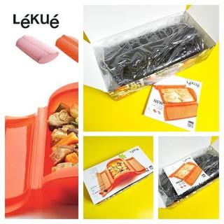 ルクエ(Lekue)のLekue/レクエ(ルクエ)★アナスタシア-ブラック  新品(調理道具/製菓道具)