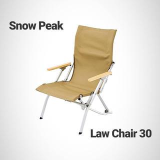 Snow Peak - 最安値スノーピーク ローチェア30 カーキ 新品未使用 2脚set