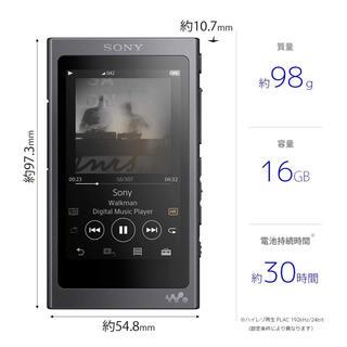 SONY - ソニー SONY ウォークマン Aシリーズ 16GB NW-A45B 新品未使用