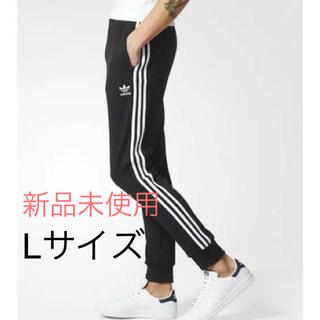 adidas - 新品未開封 adidas トラックパンツ L