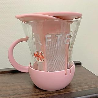 AfternoonTea - アフタヌーンティー 耐熱 茶こし付き ガラスマグ