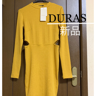 DURAS - 新品タグ付き✨DURAS ウエスト開きワンピース イエロー F ◆定価7452円